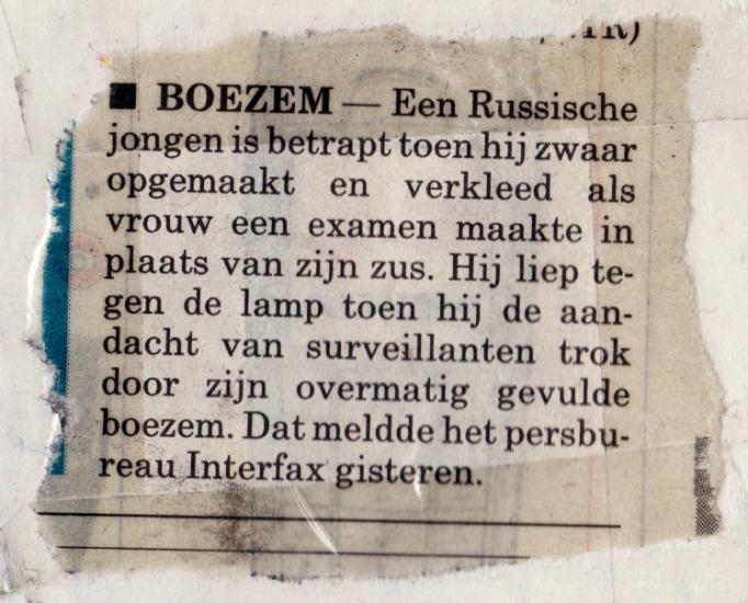 Boezem